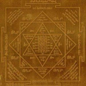 a2203-naragosha-yantram-ak