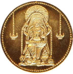 a3018-01-dakshinamurthy-copper-coin-ak