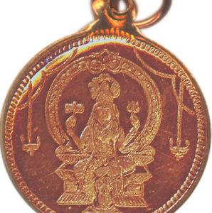 a3033-02-karumariamman-copper-kavach-ak