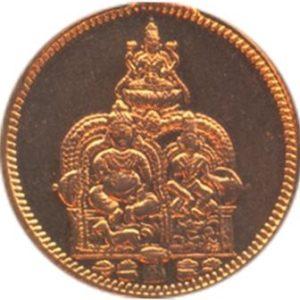 a3040-lakshmi-kubera-copper-coin-ak