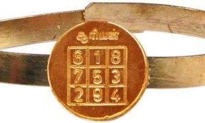 a3075-03-surya-dosha-nivaran-copper-kangan-ak