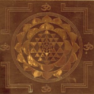 a2002-6-sri-maha-yantram
