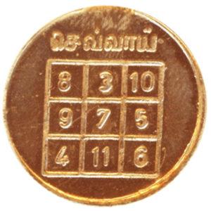 a3003-01-angaraka-copper-coin