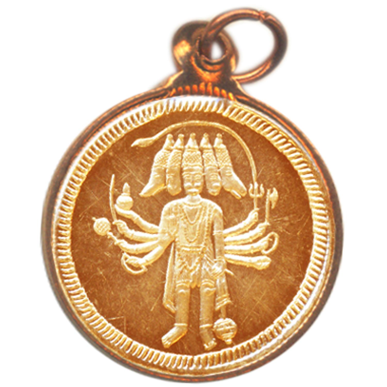 Panchamukhi hanuman panchamukhi anjaneyar copper pendant kavach panchamukhi hanuman panchamukhi anjaneyar copper pendant kavach a3052 02 aloadofball Choice Image