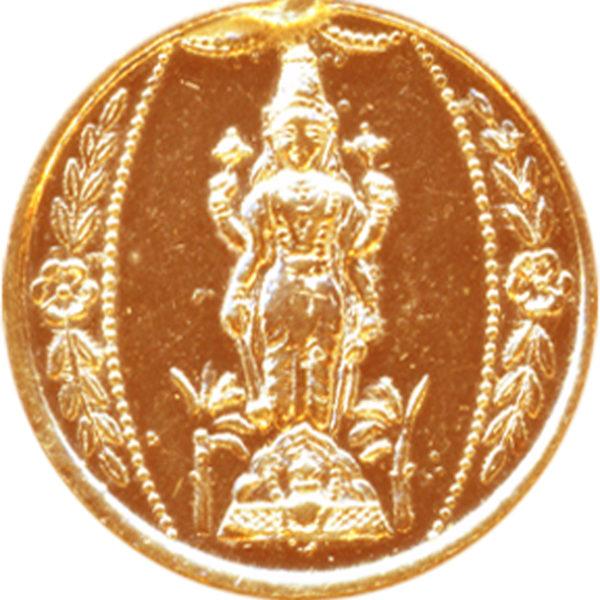 a3065-01-satyanarayana-copper-coin