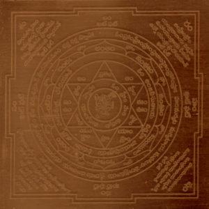 a2564-hanuman-yantra