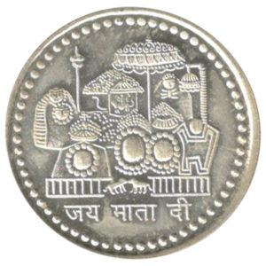 a3107-maa-vaishno-devi-coin