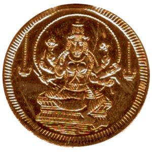 a3116-01-devi-varahi-ambika-barahi-varagini-copper-coin