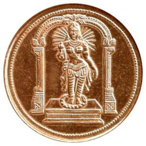 a3118-01-vasavi-kanyaka-parameshwari-devi-copper-coin