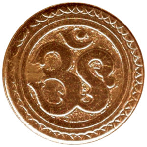 a3119-01-om-aum-omkaram-pranava-copper-coin