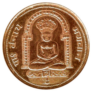 a3120-01-parshvanatha-bagawan-copper-coin