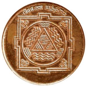 a3121-01-prana-yantra-copper-coin