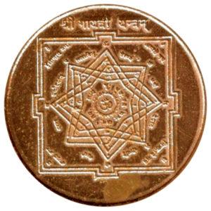 a3122-01-sri-gayathri-yantra-copper-coin