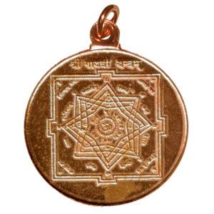 a3122-02-sri-gayathri-yantra-copper-pendant