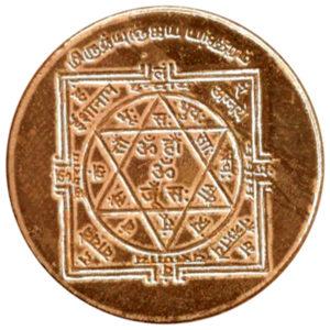 a3123-01-mrityunjaya-yantra-mruthyunjaya-yantra-copper-coin