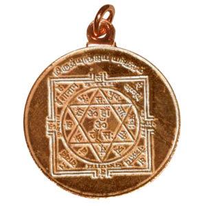 a3123-02-mrityunjaya-yantra-mruthyunjaya-yantra-copper-pendant