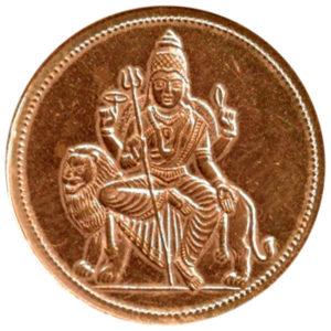 a3124-01-goddess-ambaji-mata-copper-coin