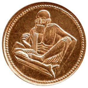 a3125-01-sthanakvasi-svetambara-jains-copper-coin
