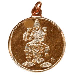 a3126-02-dhanlakshmi-dhana-laxmi-copper-pendant