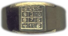 08vrischikarasiring-21