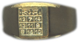 11kumbharasiring-33