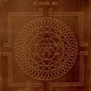 a2609-sri-varahi-yantra-dandini-yantram-barahi-yendram