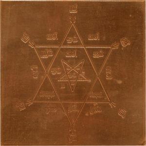 a2613-shiv-parvati-yantra-shiva-parvathi-yantram