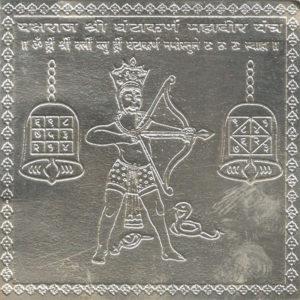 a2622-yakshraj-ghantakarna-mahaveer-yantra