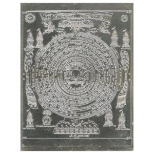 a2626-sri-sannikaran-maha-yantra
