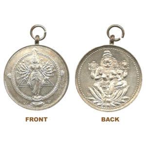 a3179-lakshmi-narasimhar-with-sudarshana-chakra-alwar-copper-pendant-big
