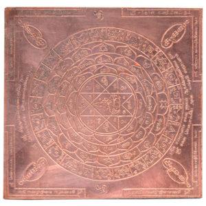 ashta-laxmi-yantra-in-pure-copper-copy