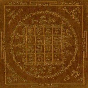 a2072-janakarshna-yantram-ak
