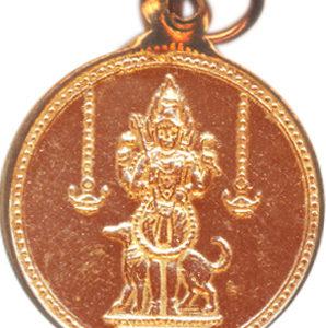 a3028-02-kalabhairava-copper-kavach-ak