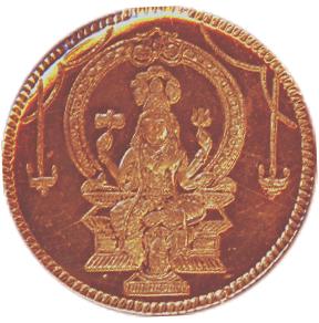 a3033-karumariamman-copper-coin