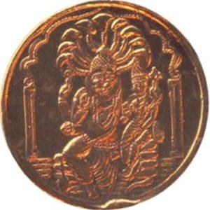 a3041-1-lakshmi-narasimha-swamy-copper-coin-ak