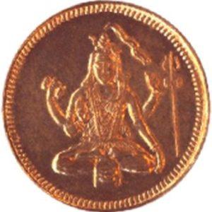 a3053-01-pasupatha-shiva-with-trishul-copper-coin-ak
