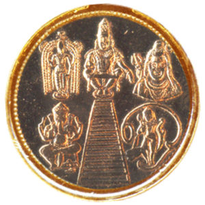 a3001-01-ayyappa-18-steps-copper-coin