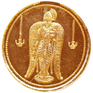 a3002-01-andal-copper-coin