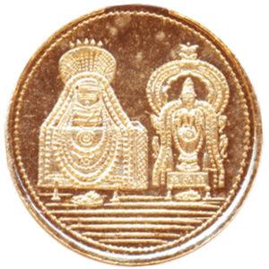 a3005-01-arunachaleswarar
