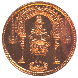 a3008-01-bhaktha-anjaneya-copper-coin