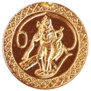 a3009-01-murugar-copper-coin