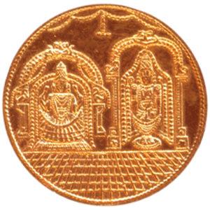 a3011-01-padmavathi-thayar-balaji-copper-coin