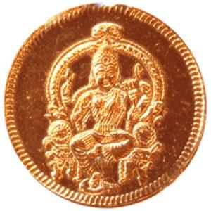 a3012-01-bhuvaneshwari-devi-copper-coin