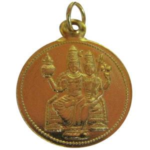 a3103-sri-bairavar-umamaheshvaramurti-copper-pendant