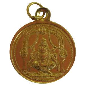 a3105-yoga-narasimhar-yoga-narasimha-swamy-copper-pendant