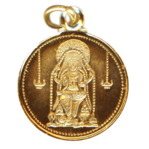 medha-dakshinamurthy-roopu