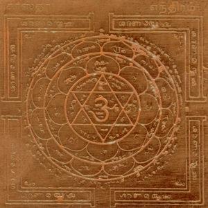 a2288-sastha-yantra-copper-yantr