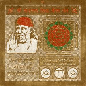 a2304-sainath-sidh-beesa-yantra