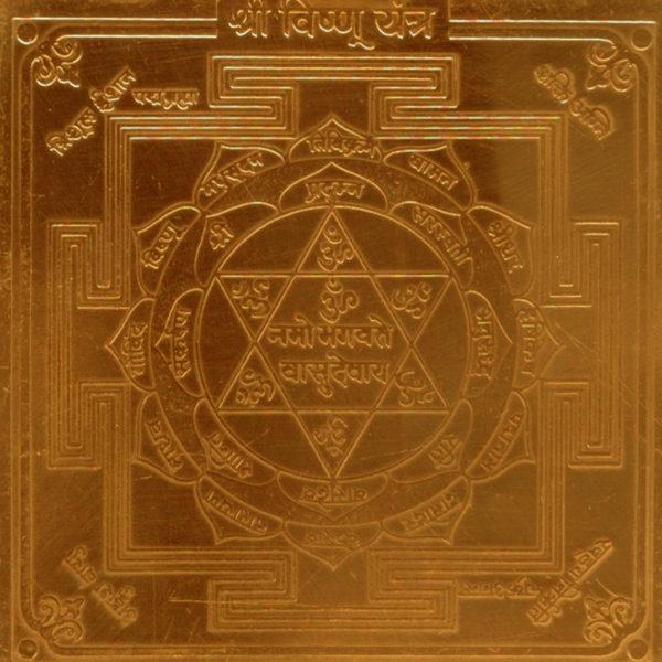 a2419-m-sri-vishnu-copper-yantra