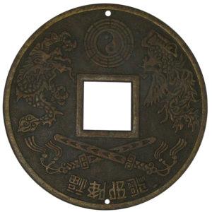 a4425-big-feng-shui-coin